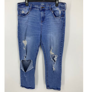 Old navy power jean heavy distressed 14 straight
